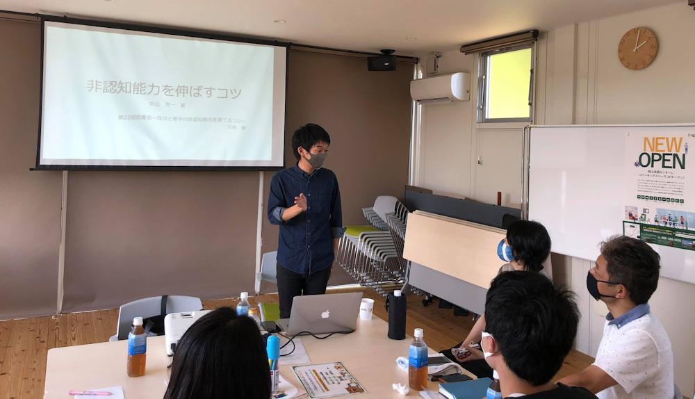 第23回 読書会~ドラッカー・スクールのセルフマネージメント教室~